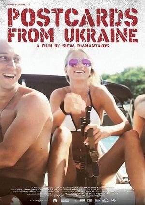 Postcards from Ukraine