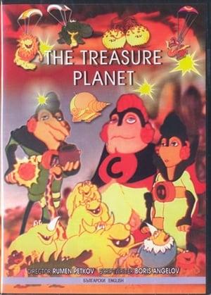 Планетата на съкровищата