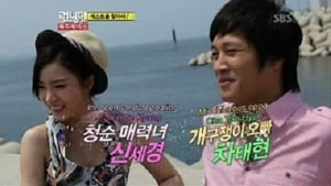 Running Man Season 1 :Episode 57  Running Man Jeju-do Special (1)