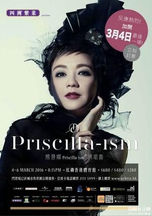 Priscilla-ism