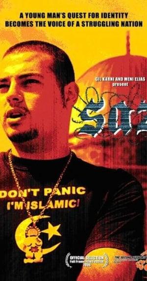 Saz: The Palestinian Rapper for Change
