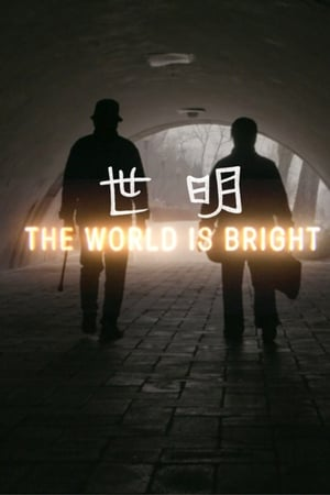 The World Is Bright