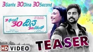 3 Gante 30 Dina 30 Second (2018) HDRip Full Kannada Movie Watch Online
