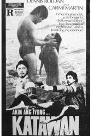 Akin Ang Iyong Katawan