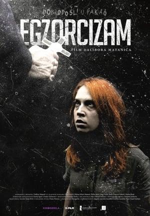 Exorcism (2017)