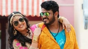 Oru Pazhaya Bomb Kadha (2018) DVDRip Full Malayalam Movie Watch Online