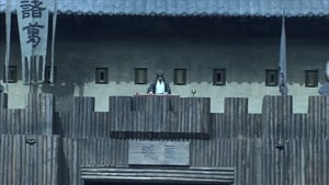 Zhuge Liang's Empty Fort Strategy backs off Sima Yi's troops