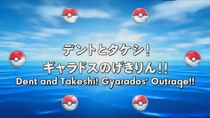 Pokémon Season 0 :Episode 26  Dent to Takeshi! Gyarados no Gekirin!