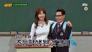 Men on a Mission Season 1 : Ock Joo-hyun, Yoon Jong-shin
