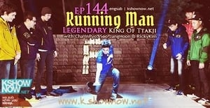 Running Man Season 1 :Episode 144  Legendary King of Ddakji