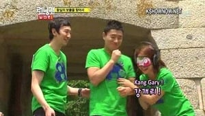 Running Man Season 1 :Episode 48  Find the Lost Uigwe