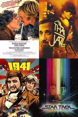 my-movies-1970s poster