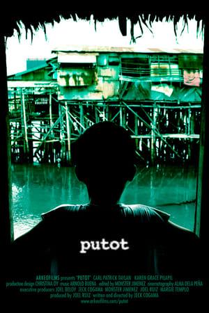 Small (2006)