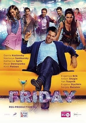Friday (2016)