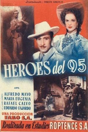 Heroes del 95