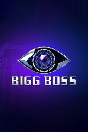 Watch Bigg Boss Full Movie