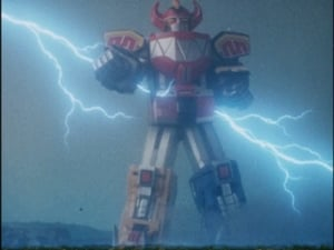 Super Sentai Season 16 : Arise, Daizyuzin!
