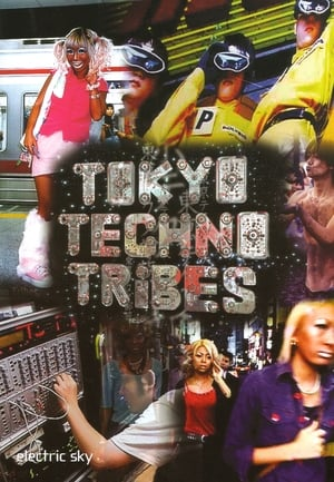 Tokyo Techno Tribes