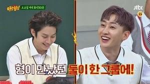 Men on a Mission Season 1 : Super Junior (Leeteuk, Yesung, Shindong, Eunhyuk, Donghae)