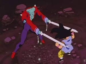 Dragon Ball GT Season 1 :Episode 5  See, The Strong Guy!! The Bodyguard Rejjik
