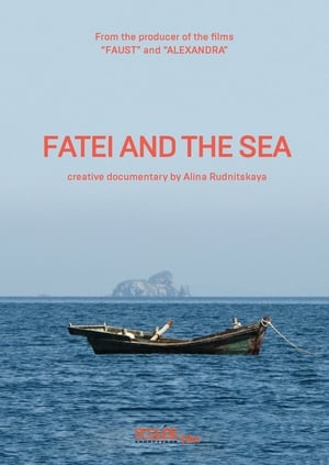 Fatei and the Sea (2018)