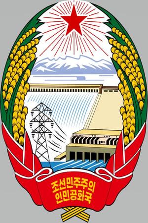 North Korea: Calling the tune (2009)