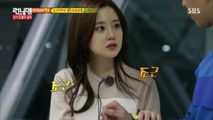 Running Man Season 1 :Episode 350  Global Project (5) - Dangerous Choice