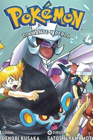 Pokémon: diamante y perla