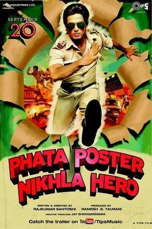 फटा पोस्टर निकला हीरो