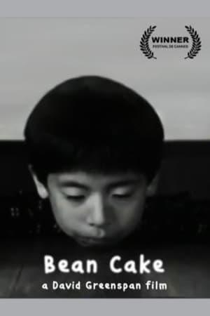 Bean Cake (2001)