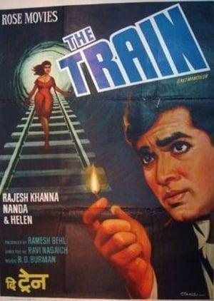 दि ट्रेन