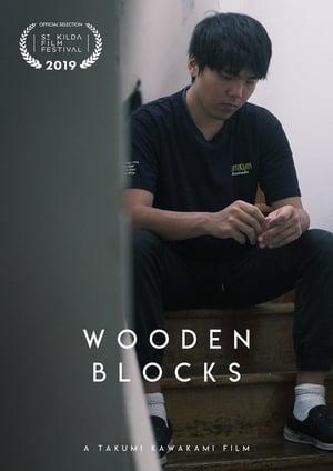 Watch Wooden Blocks Full Movie