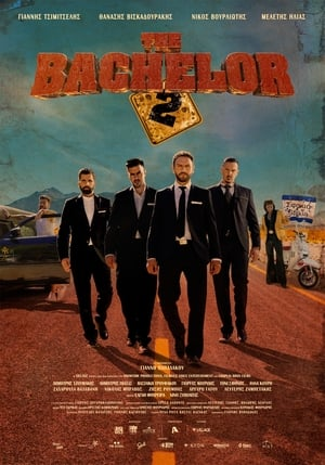Watch The Bachelor 2 Full Movie