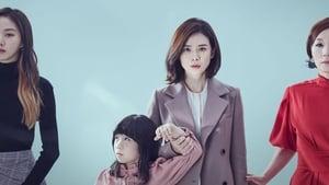 watch Mother season 1  Episode 1