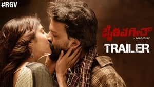 Bhairava Geetha (2018) HDRip Full Telugu Movie Watch Online
