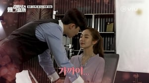 What's Wrong With Secretary Kim: 1×9