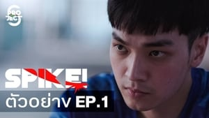 watch Project S The Series online Ep-1 full