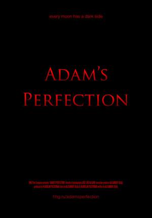 Совершенство Адама
