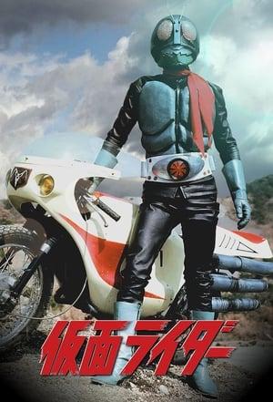 Image Kamen Rider