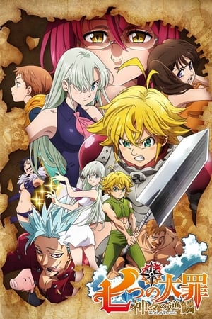 The Seven Deadly Sins en streaming