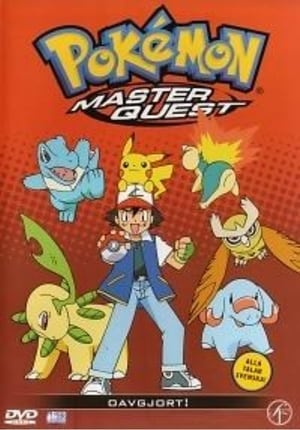 Pokemon: Master Quest - Oavgjort