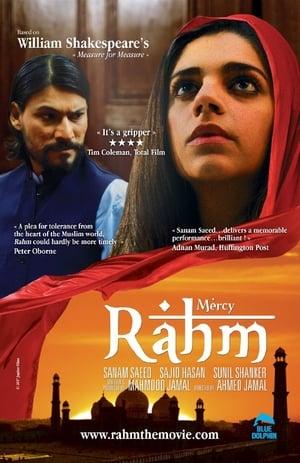 Rahm, la clémence