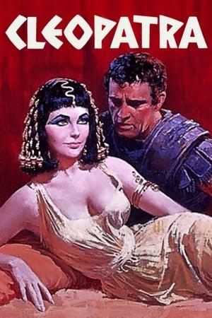 Cleopatra (1963) คลีโอพัตรา [HD]