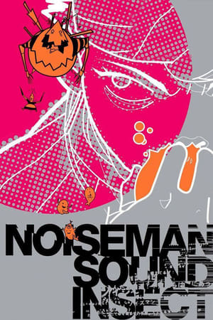 Noiseman Sound Insect