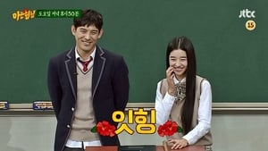 Men on a Mission Season 1 : Seo Ye-ji, Oh Ji-ho
