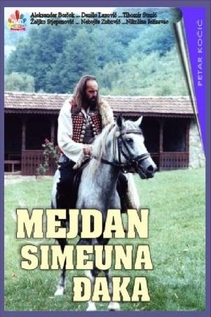 Mejdan Simeuna Đaka