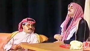Al Manakh Knights