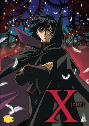 X (T.V. Serie).