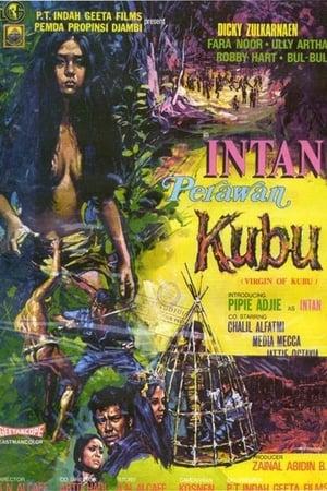 Virgin of Kubu (1972)