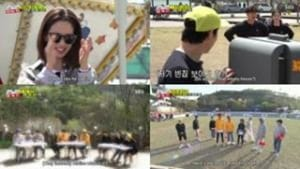 Running Man Season 1 :Episode 450  Your Name